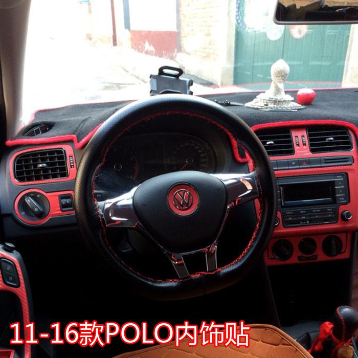 11 16 Volkswagen POLO Car Modification Film New Interior Control Modified Special Foil Paper