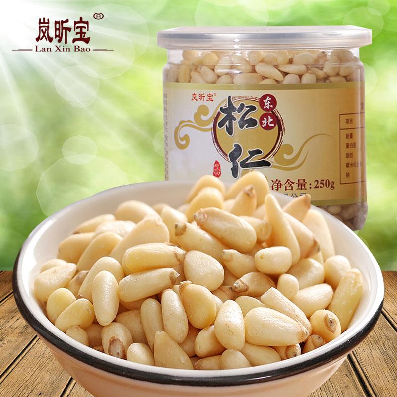 Bao Xin LAN  250