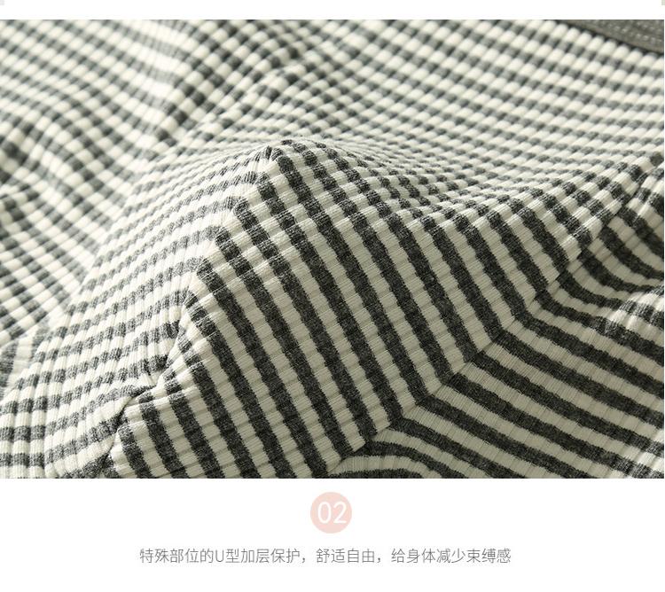 条装男士内裤青年男平角裤中腰纯棉四角短裤透气好的全棉裤头人详细照片