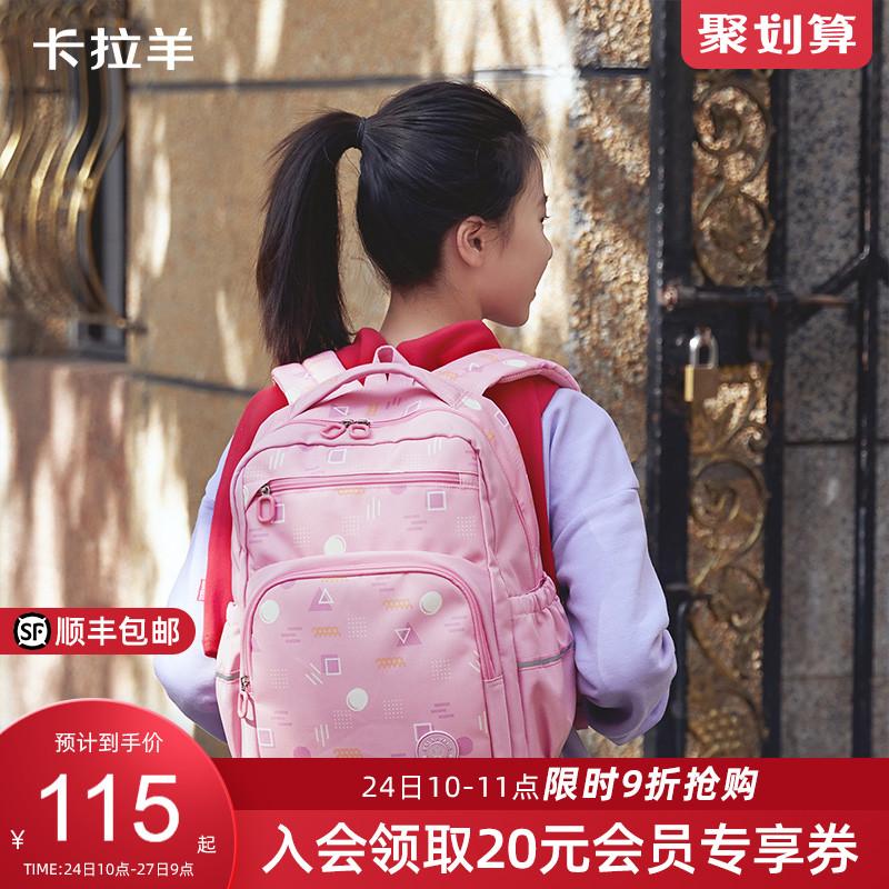 卡拉羊书包女小学生男轻量减负护脊韩版校园3-6年级双肩包书包潮(小学生护脊双肩包3-6年级书包)