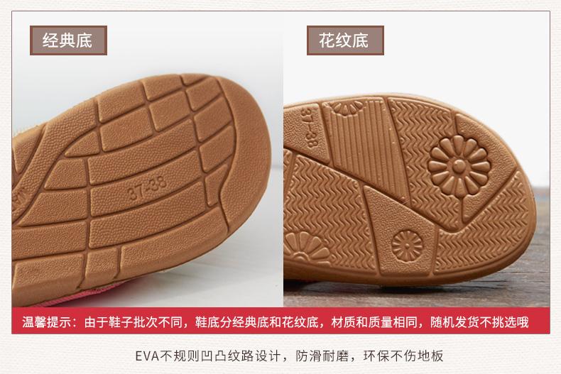 Chao Lu Sixia vài quý nhà nội thất nặng có đáy chống trượt dép sàn nhà và dép dành cho nam giới và phụ nữ Four Seasons lanh dép