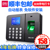 Deli attendance machine 3960 fingerprint attendance machine deli punch card machine fingerprint machine fingerprint sign-in machine free installation software support cross-day scheduling staff attendance fingerprint check-in machine
