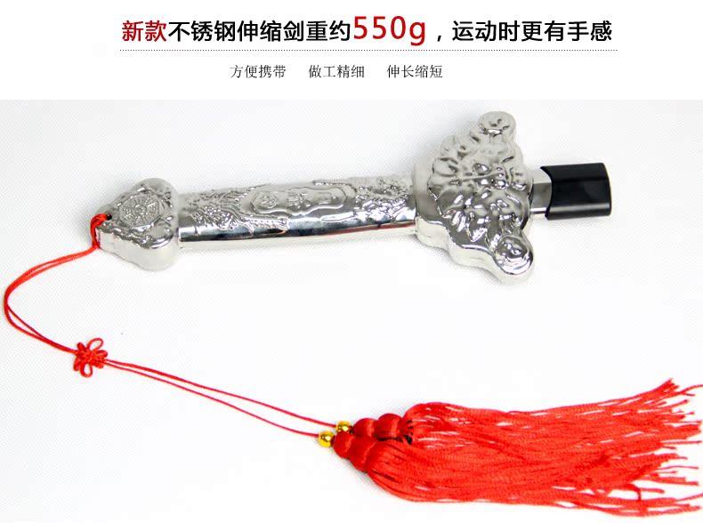 高档金丝绒太极服_太极伸缩剑剑身为不锈钢材质,伸缩过程中难免会有划痕,不 ...