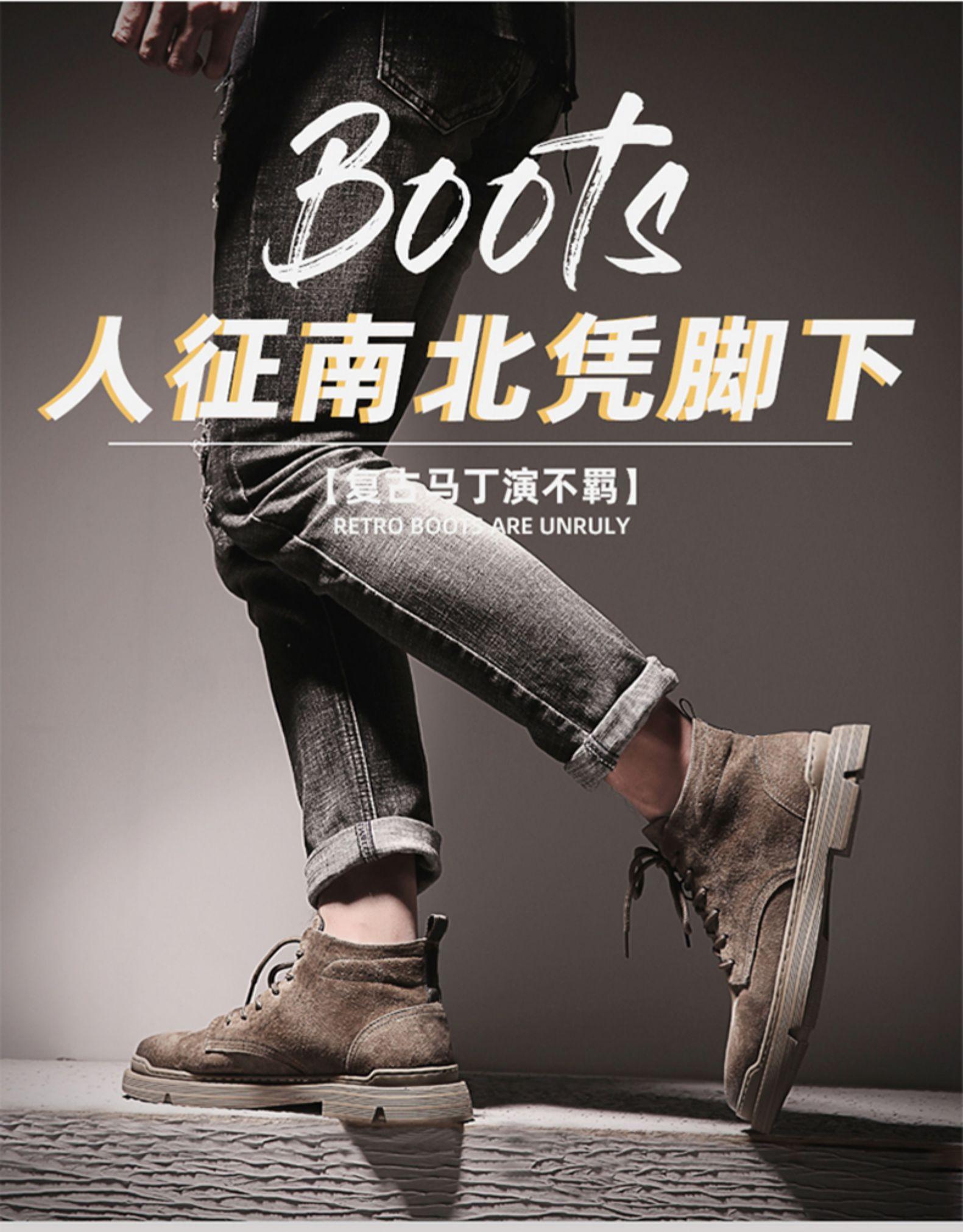 马丁靴男高筒英伦风工装靴冬季加绒保暖男靴中筒真皮雪地鞋子男士详细照片