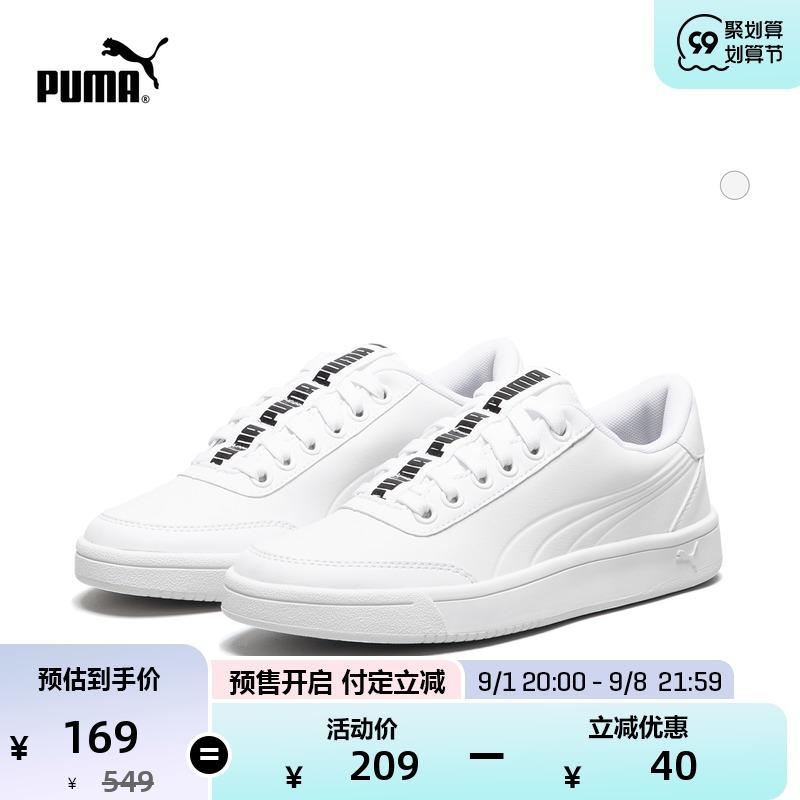 PUMA彪马 男女同款 板鞋 Court Breaker Bold 365787