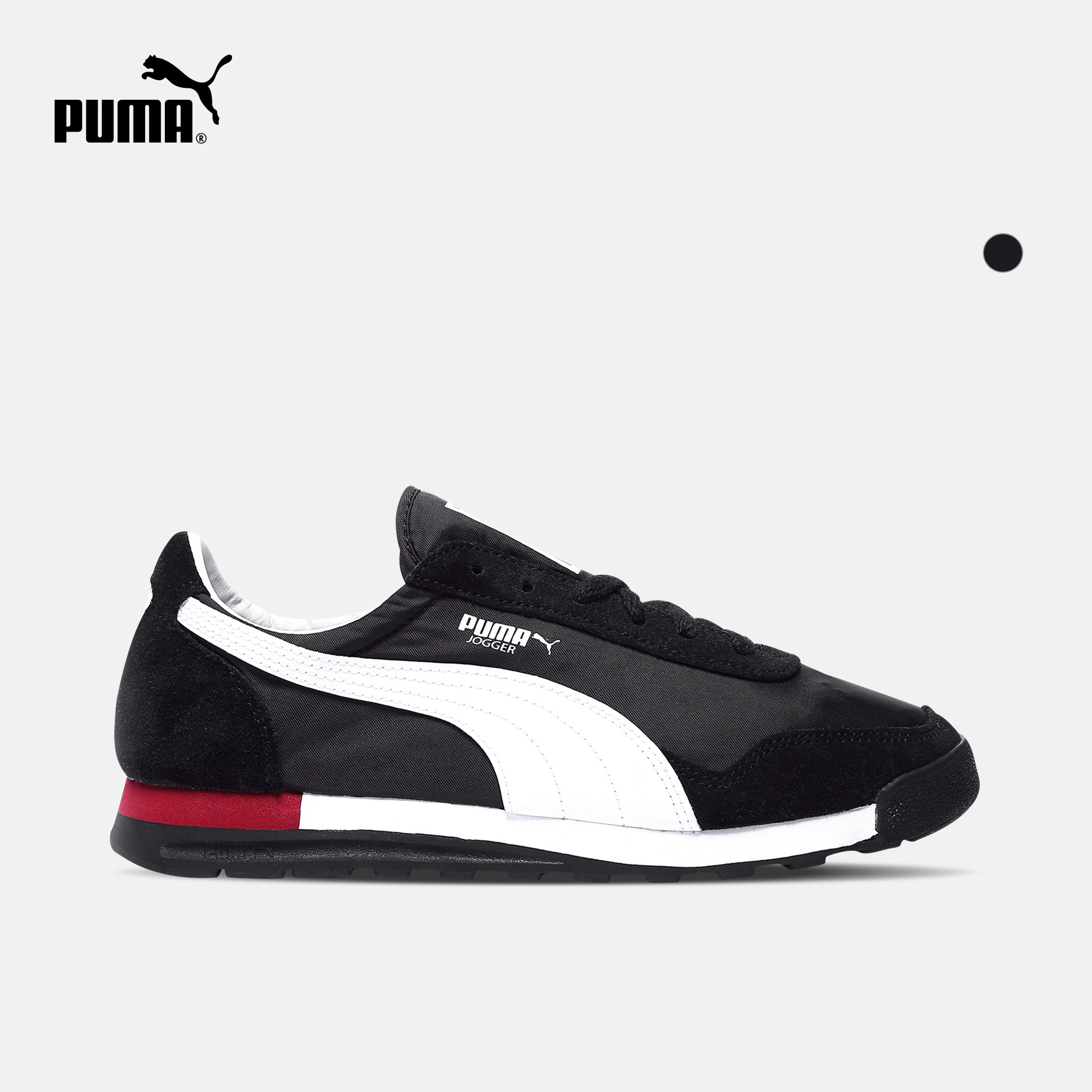 44a13a0ea48 USD 153.85  Puma Puma official men and women with casual shoes ...