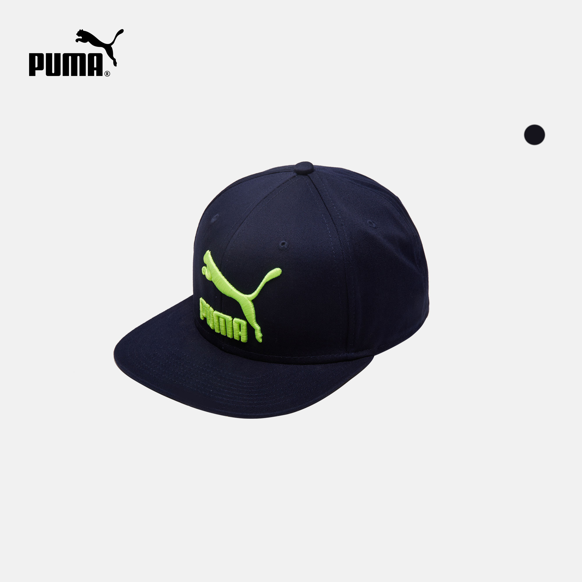 ... inexpensive puma puma official flat brimmed hat colourblock 052942  457ec 948fb ... e4ea797bb78b