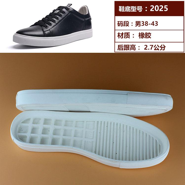 Застежка для обуви Tree Thai 2025