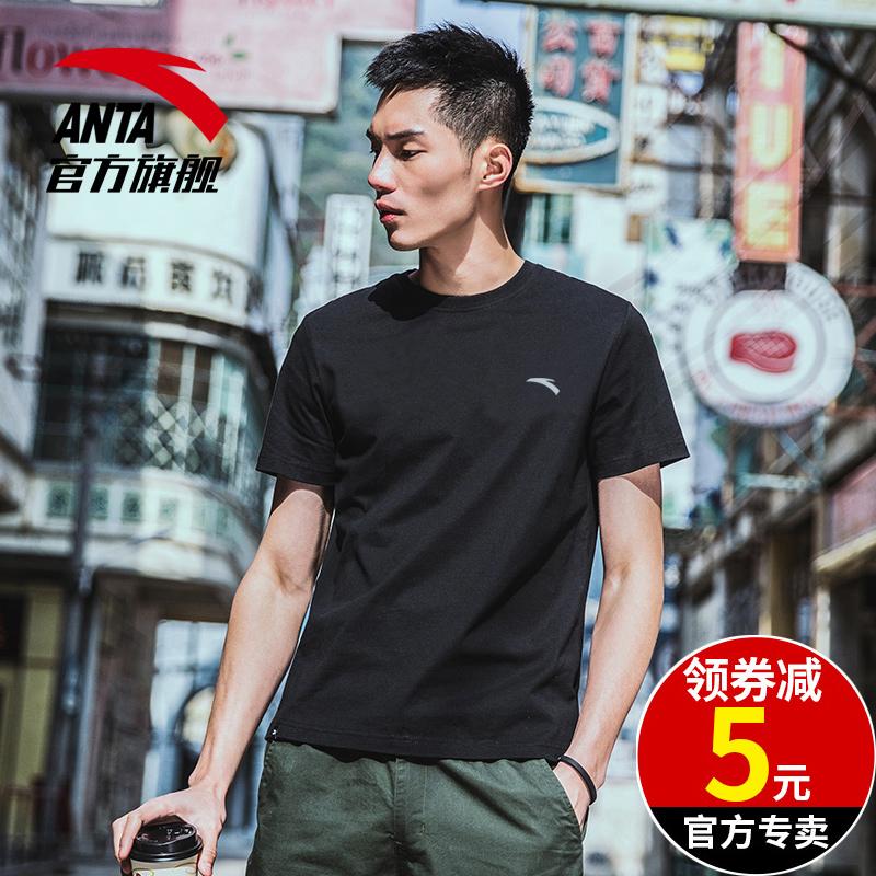 安踏短袖t恤男 2019新款夏季透气吸汗上衣速干运动服宽松体恤半袖