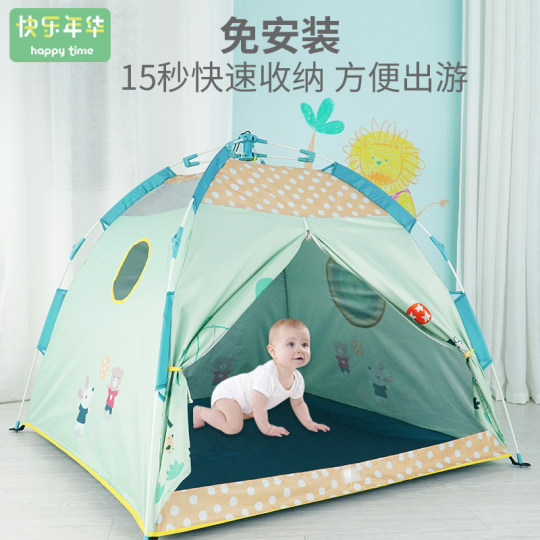 Happy years children's tent indoor princess boy girl play house baby home castle portable dollhouse