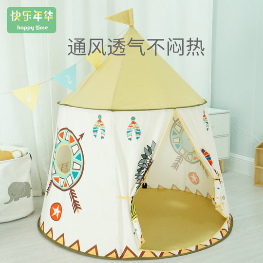 Happy years children's tent play house indoor princess small house baby home castle boy girl doll house