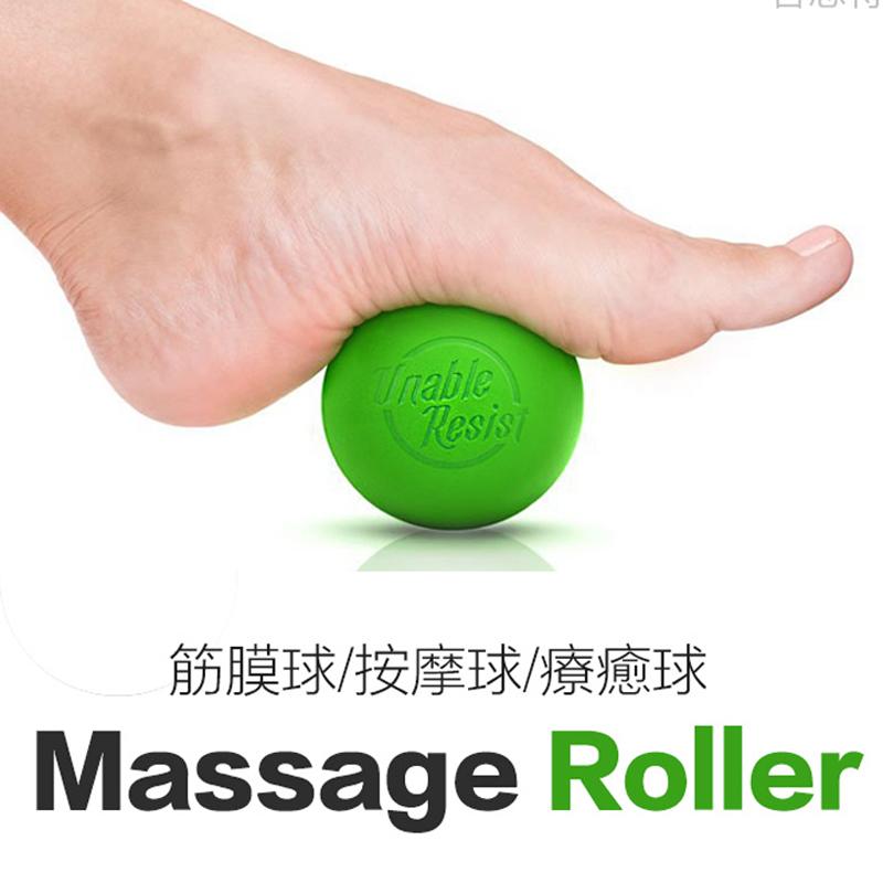 Массажный мяч мышца мембрана мяч глубоко мышца релиз свободный мяч точки акумодельуры массаж целебный фитнес мяч шейного позвонка достаточно фут протектор мяч