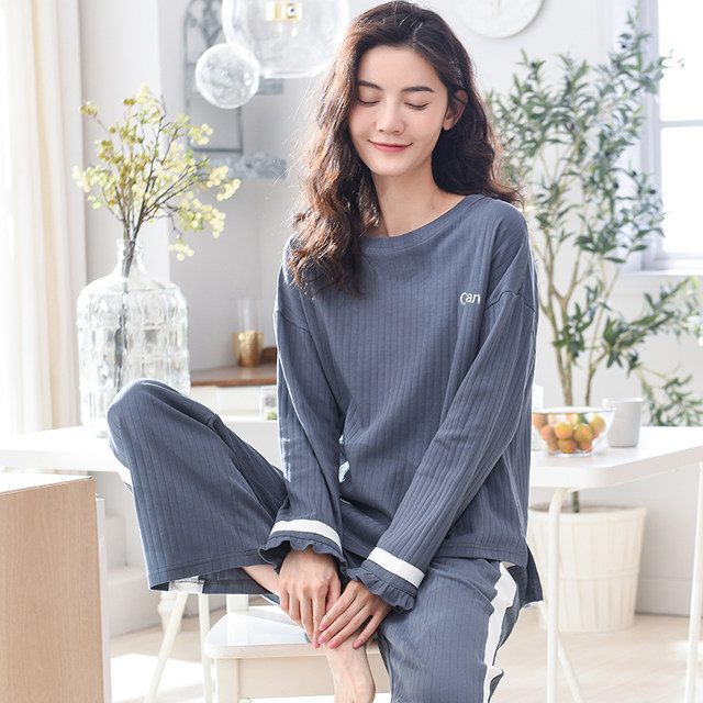 Pajamas women's long-sleeved spring and autumn cotton autumn and winter Korean sweet home clothes leisure can go out to wear a suit cotton