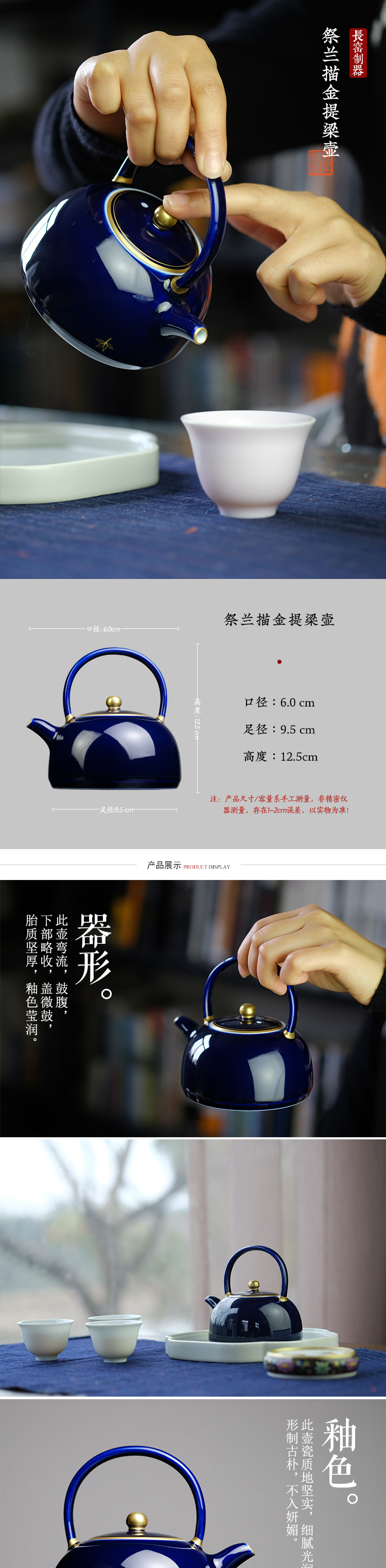 Offered home - cooked ju long pot of jingdezhen up system, implement the blue paint to girder manual archaize ceramic tea pot