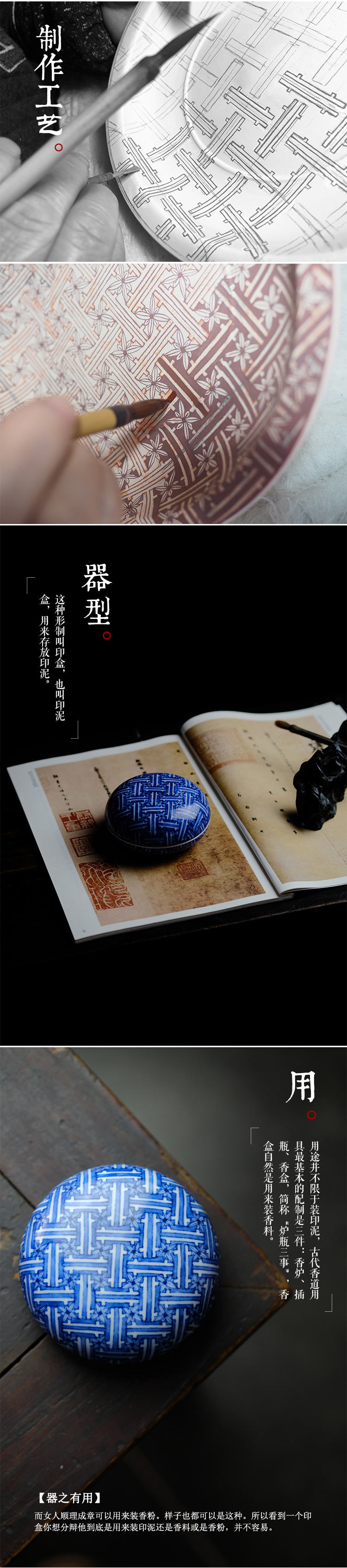 Offered home - cooked controller hand - made in blue and white brocade wen ju long up inkpad box of jingdezhen ceramics by hand