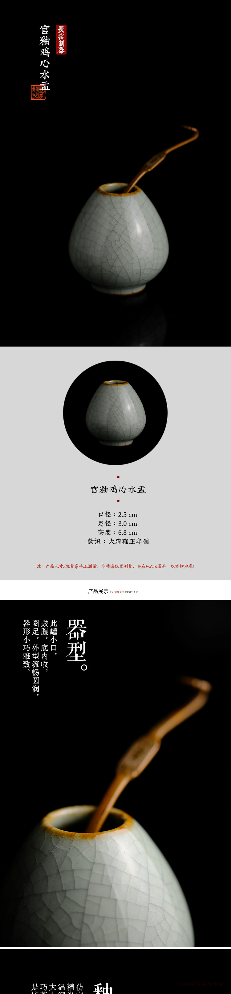 Making those offered home - cooked in office long up glaze heart water jar jingdezhen traditional manual white porcelain zen sitting room of Chinese style furnishing articles
