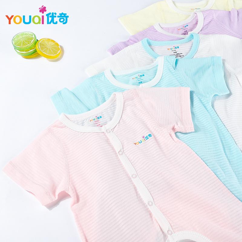 夏季优奇套装宝宝婴儿衣服连体男女0一1岁两三四六七个月夏装薄款