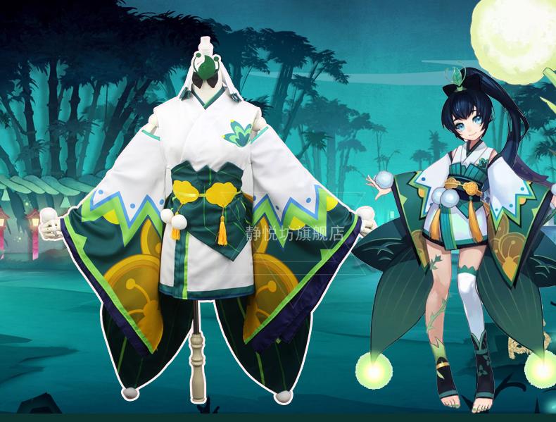 Anime Home Demon Fox Fairy Tushanyaya Ancientry Dress Uniform Cosplay Costume For Women Free Shipping