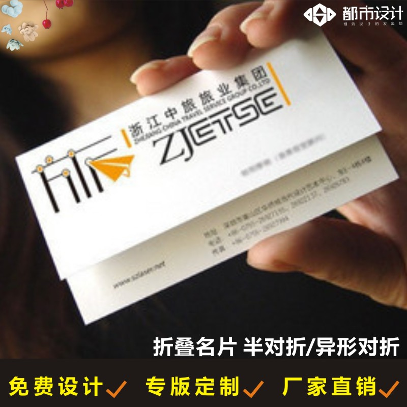 Usd 652 folding card card making high end folding business card folding card card making high end folding business card creative card double sided printing reheart Gallery