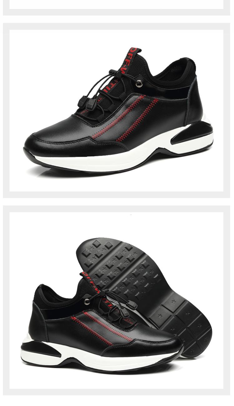 夏季增高鞋男8cm隐形内增高男鞋韩版潮流透气网面运动鞋男跑步鞋
