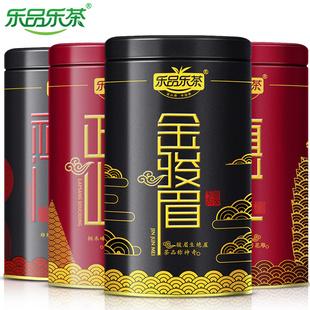 【乐品乐茶】金骏眉红茶大红袍4罐125g