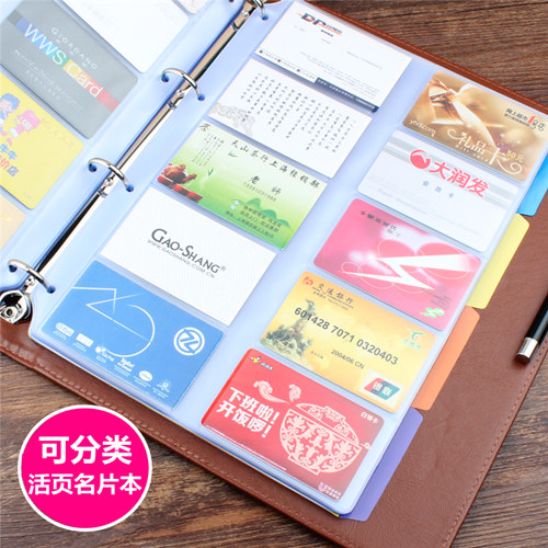 Usd 1040 business card holder large capacity 1000 loose leaf business card holder large capacity 1000 loose leaf classification business card a4 business card this colourmoves