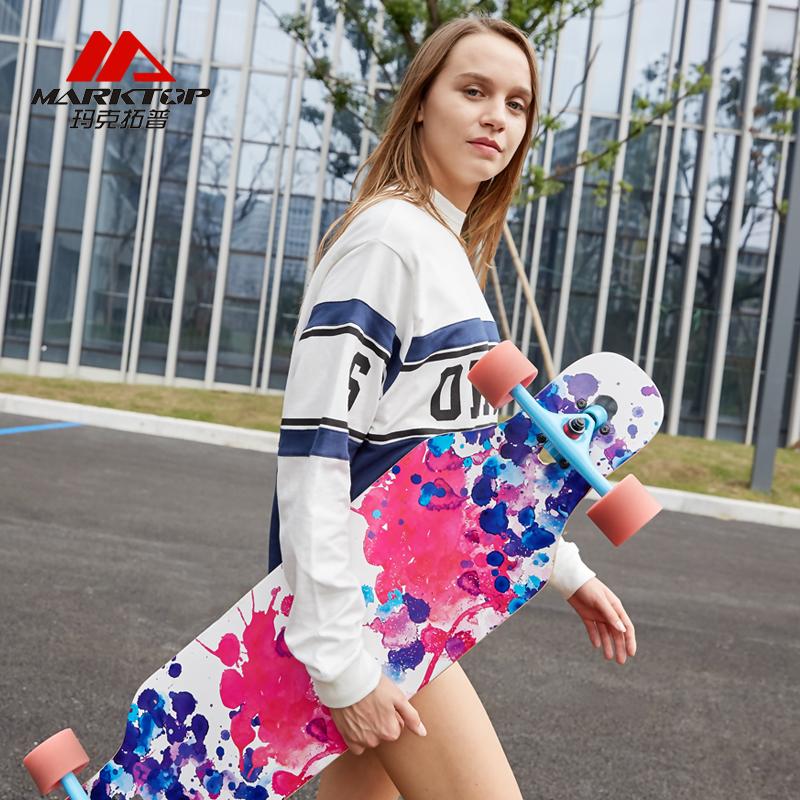玛克拓普长板 公路板成人男女生跳舞板初学者四轮刷街代步滑板车