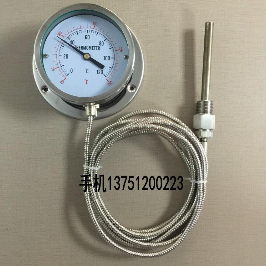 Термометр Hengda  WTZ-280 0-100 120 150 200 300