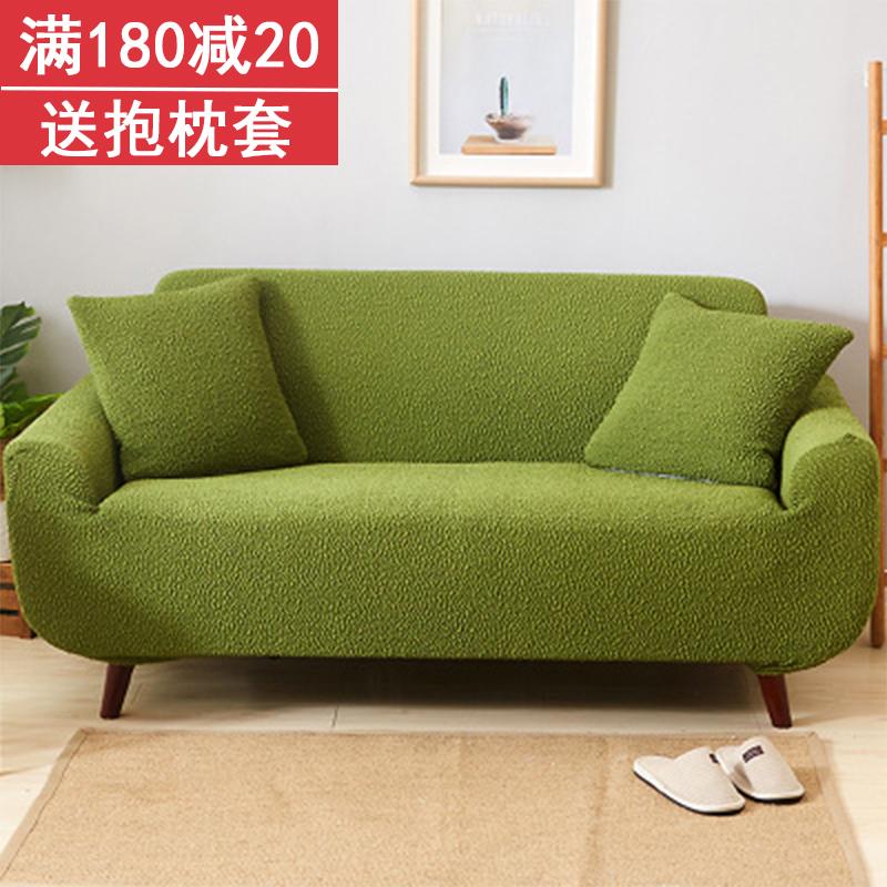Японский утолщённый полностью пакет универсальный сочетание диван крышка диван крышка полное покрытие подушки на диване ткань простой современный диван полотенце