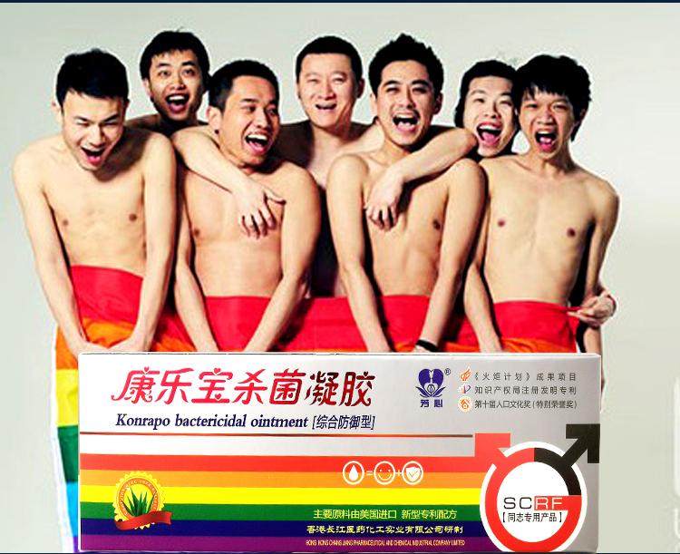 同志型-详情页_5.jpg