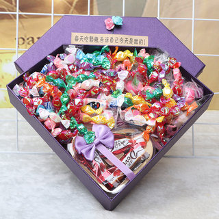 Candy gift box 520 big gift package girls and children mixed multi-flavors to send girlfriend girlfriends birthday gifts snacks
