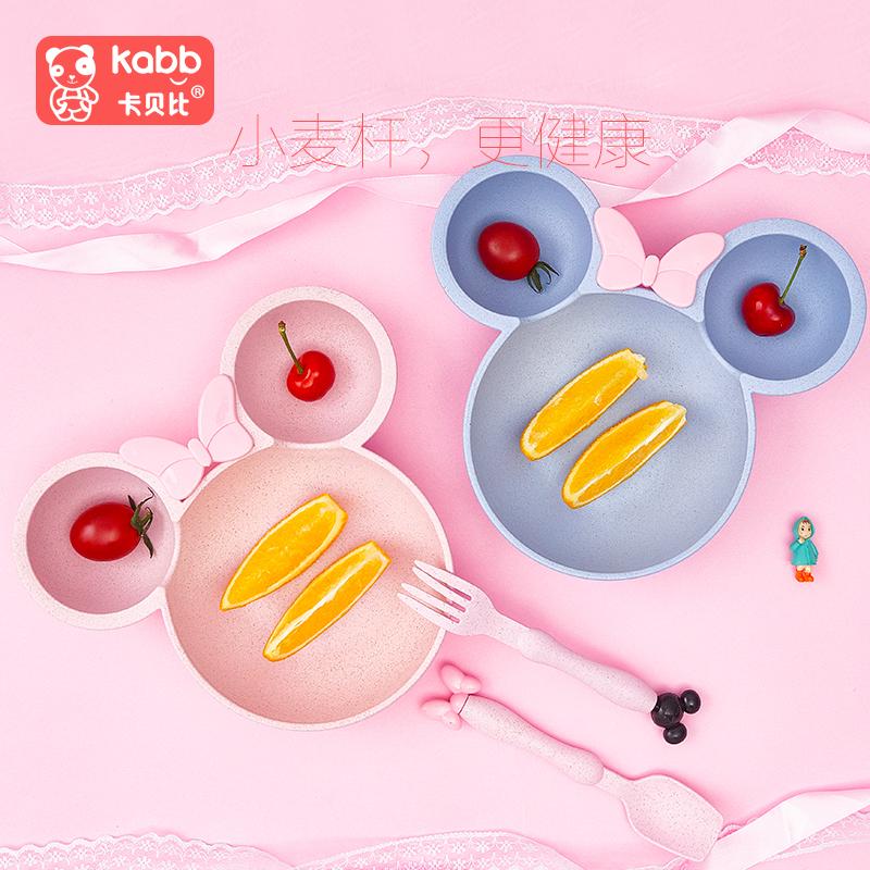 儿童小麦碗卡通秸秆餐具套装新品碗勺宝宝趣味餐盘果盘午托管餐具