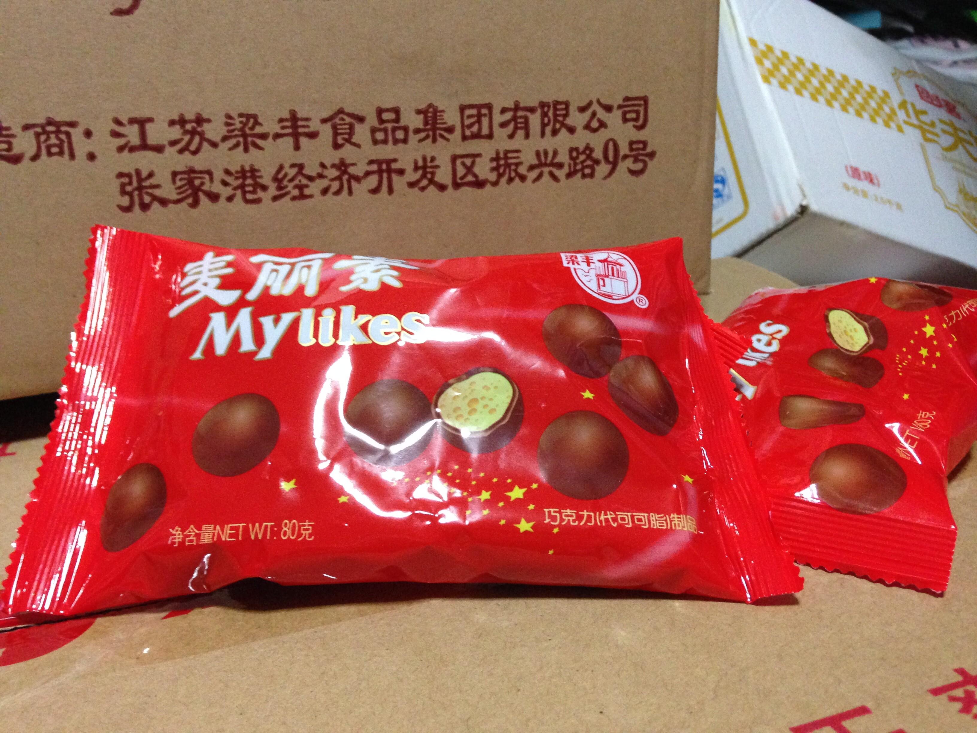梁丰麦丽素巧克力抖音同款网红零食80g年货帖散装(代可可脂)