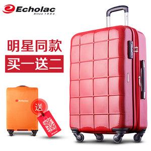 Echolac爱可乐轻奢万向轮拉杆箱20寸旅行箱24寸行李箱男女登机箱
