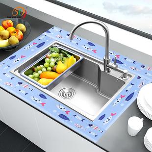 6片装自粘厨房洗菜盆防污水槽吸水贴