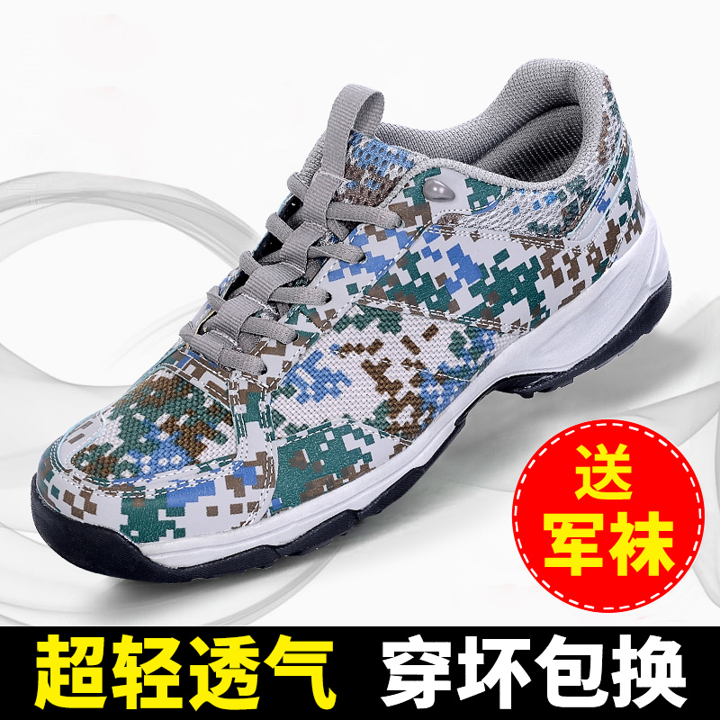 New 07a training shoes men's running shoes running summer ultra-light breathable sports genuine plastic shoes military shoes camouflage shoes men