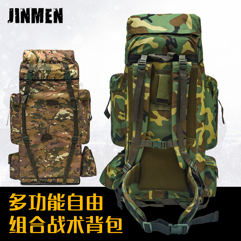 Outdoor military fans climbing backpack camouflage special forces tactical  backpack 50L shoulder men and women 3D cceac0fd22b44