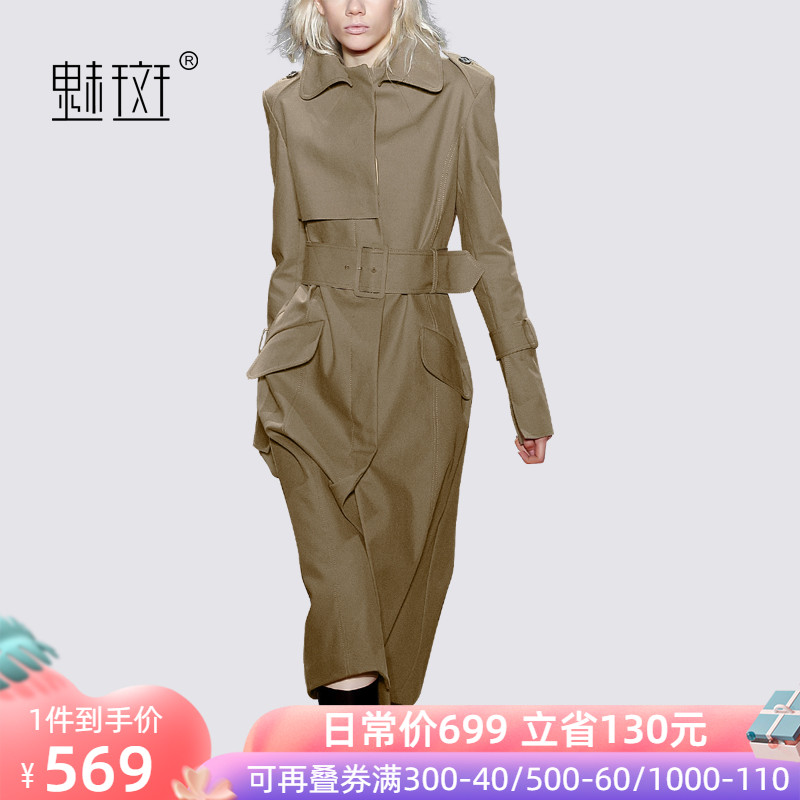 Magic spot POLO collar your lady windbreaker 2020 spring new foreign gas medium long waist repair height expensive coat
