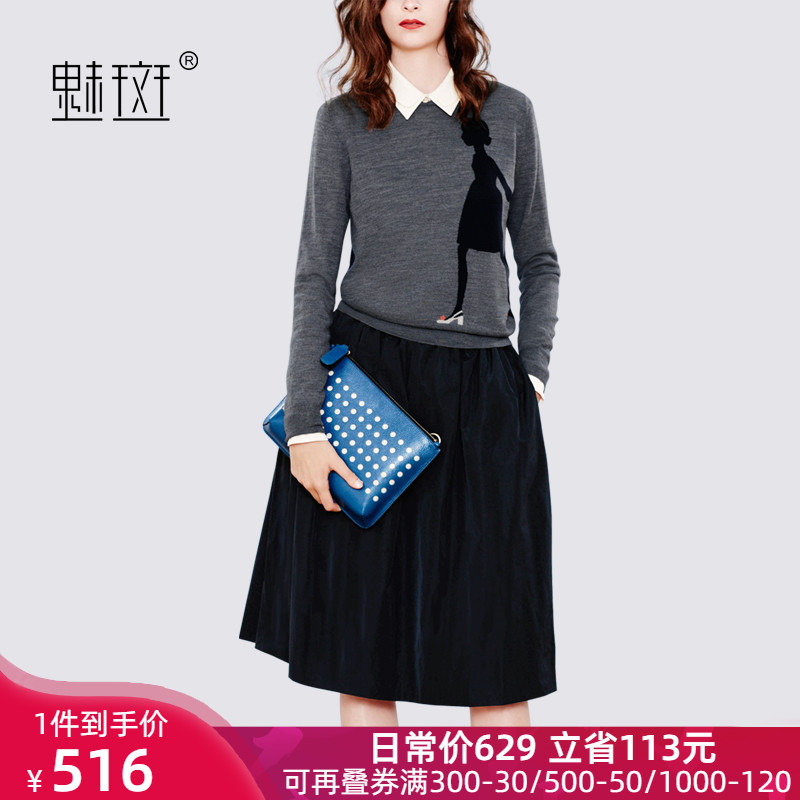 Charm spot head bottom knitted skirt two sets of women's spring dress age-reducing small fresh fashion casual dress skirt