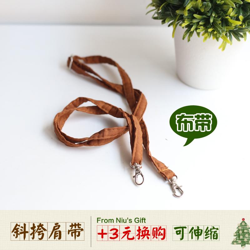 Только Смогите сопрягать 25 Yuan 3 с замками Не смогите отрегулировать длину