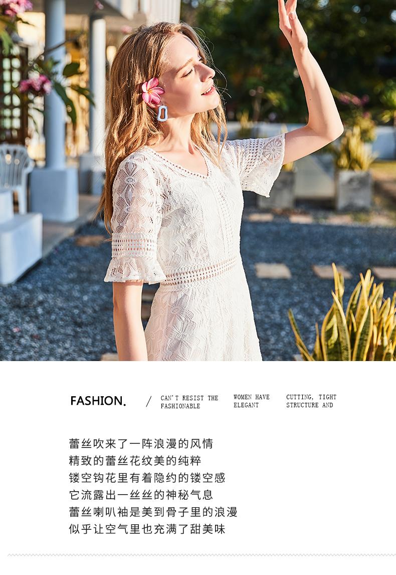 蕾丝连衣裙女香影2018夏装新款淑女高腰镂空修身中长v领白色裙子