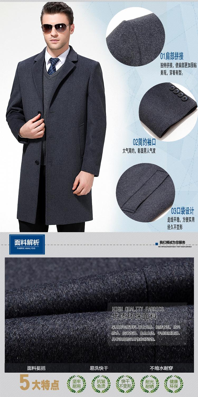 Của nam giới cashmere coat mùa thu và mùa đông phù hợp với cổ áo len coat phần dài nam áo khoác cha trung niên áo gió nam