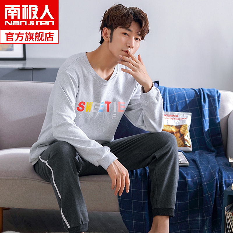 Antarctic men's pajamas men's spring and autumn cotton long-sleeved summer thin young men's autumn home service men's suits ZA