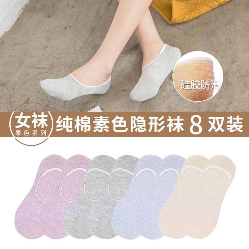 [plain Color] Light Purple * 2 Flower Grey * 2 Light Blue * 2 Light Orange * 2