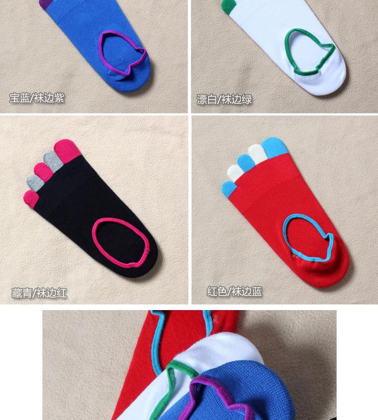 夏季隐形浅口纯棉可爱五指袜女薄女短袜隐形袜五趾袜无帮彩指色入详细照片