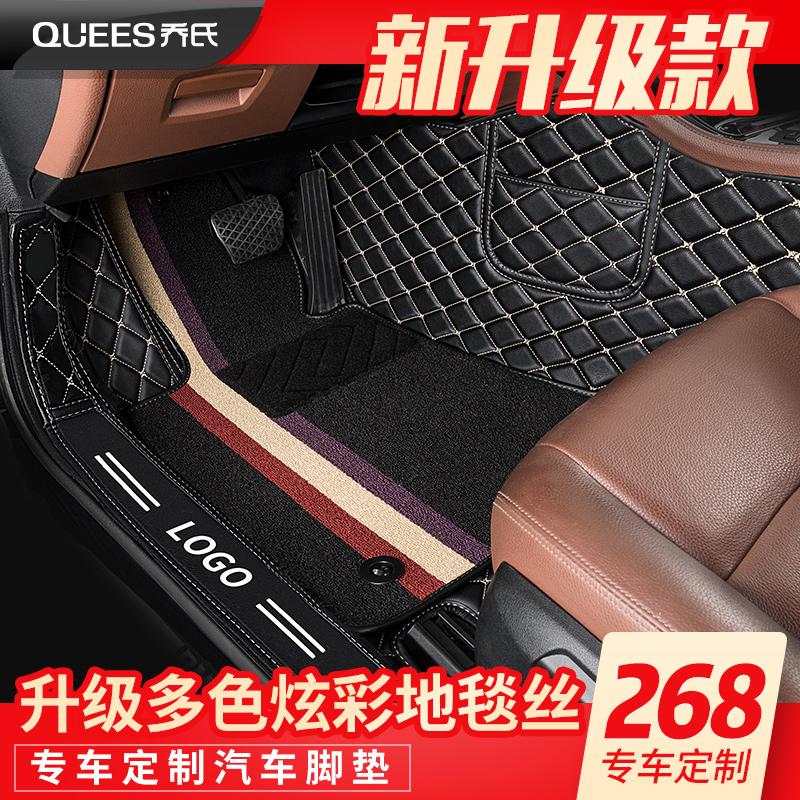 Автомобильный коврик Шелковое кольцо Полный объемный автомобильный коврик Специальная скорость Corolla Teng Lang Yi Maiteng Heen Yi Harvard Passat