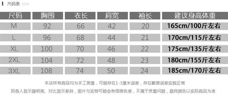 日系原创动漫卡通人海贼王路飞短袖学生班服青年T恤棉T1901特P35