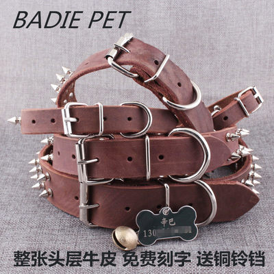 Head layer leather dog collar large dog rivet neck dog chain pet neck golden neck set bell neck lettering