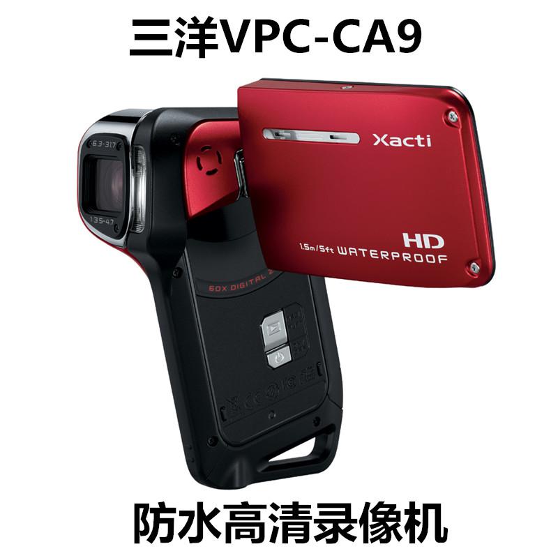 SANYO / Sanyo ca9 đã sử dụng đầu ghi video HD Máy quay video kỹ thuật số Video thể thao không thấm nước 720P HD