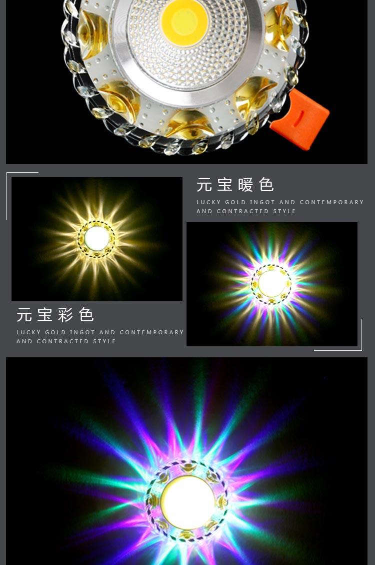 筒灯綵色水晶射灯客厅小天花板灯嵌入式家用牛眼灯孔灯三色详细照片